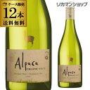 アルパカ オーガニック ホワイト サンタ ヘレナ 750ml 12本入ケース チリ 辛口 白ワイン 長S 自然派 ビオ BIO
