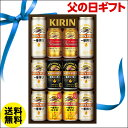 キリン 黒ビール