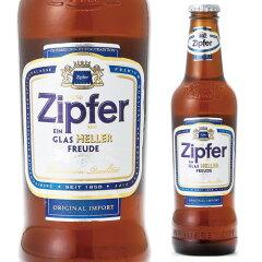 ★モルト感のしっかりしたピルスナー★オーストリアビール ジッファー 330ml 瓶【単品販売】