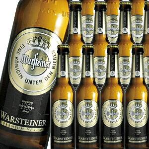 ★ドイツ人気No.1ピルスナー★ドイツビールらしい苦味のある飲み応えが楽しめます!【送料無料...