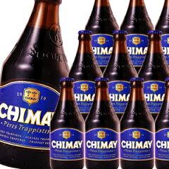 ★人気ビールが大特価★まとめ買いに!これを飲まずしてベルギービールは語れません【送料無料...