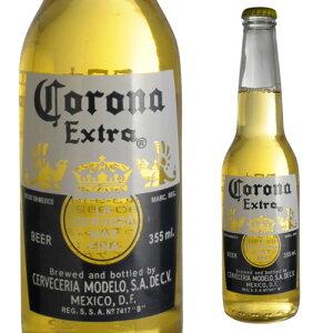 【単品販売】コロナエキストラ355ml瓶メキシコビール【smtb-k】【ky】【YDKG-k】【ky】