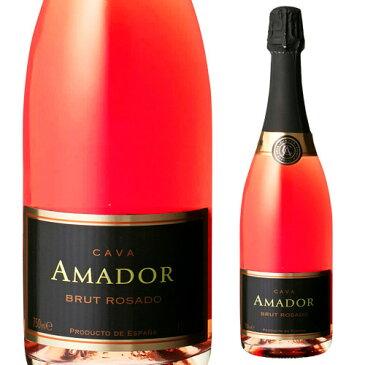カヴァ アマドール・ブリュット・ロサード[NV]スペインワイン 発泡 スパークリングCAVA AMADOR BRUT ROSADO[スペイン][スパークリングワイン][ロゼ][辛口][泡][長S]