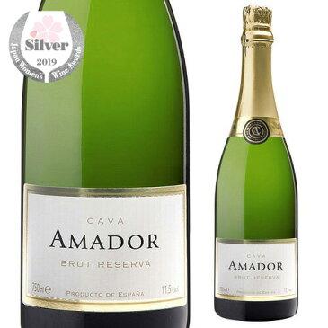 カヴァ アマドール・ブリュット・レゼルバ[NV]CAVA AMADOR BRUT[スペイン][スパークリングワイン][白][辛口][泡][長S]