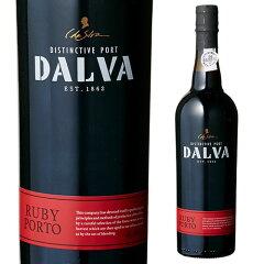 ダルバ・ルビー・ポート 750mlポートワイン