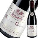 ドメーヌの実力を示す、エレガントな村名ワイン!ニュイ・サン・ジョルジュ ミシェル・グロ ...