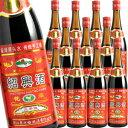 ★まとめ買いで送料無料★もち米を原料とした醸造酒!香ばしい香りと旨み、爽やかな酸味が特徴...