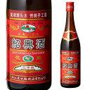 越王台陳年 30年 花彫酒(壷) 600ml 15度 正規 茶碗なし kawahc