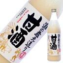 大関 灘の蔵元造り 甘酒 950g[あまざけ][飲む点滴][長S]