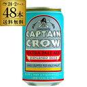 キャプテンクロウ エクストラペールエール 350ml 缶×4...