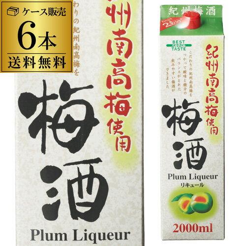 日本酒・焼酎, 梅酒  2L6 6 S