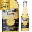 コロニータ・エキストラ 207ml瓶×24本ケース販売 ビール メキシコ コロナ エクストラ 長S