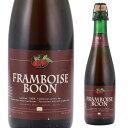 【マラソン中 必ず2倍】ブーン フランボワーズ(コルク)375ml 瓶【単品販売】[ベルギー][輸入ビール][海外ビール][長S]