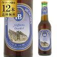 ホフブロイ・ドゥンケル <ドイツ> 330ml瓶×12本【送料無料】【ケース販売】l輸入ビールl l海外ビールl lドイツl lビールl