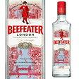 ビーフィーター ジン 40度 700ml[ジン][スピリッツ][ビフィーター][ロンドン ジン][beefeater]