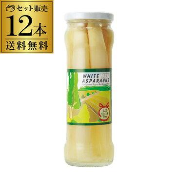 ホワイト アスパラガス 345g×12本1本あたり414円 送料無料瓶 水煮 ペルー white asparagus 長S