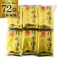 あす楽 韓国海苔12袋×6セット 72袋入り(国内製造)【送