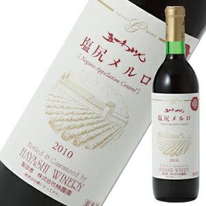 メルローのスペシャリストが造る、程よい渋みとコクをもつミディアムタイプの赤ワイン豊かな果...