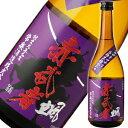 赤武者 颯-はやて- 25度 720mlムラサキマサリ使用 紫芋焼酎熊本県:常楽酒造[25°][720ml][長S]