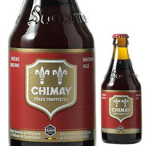 【単品販売】シメイレッド330ml瓶[輸入ビール][ベルギー][ビール][ルージュ][トラピスト]【YDKG-k】【ky】