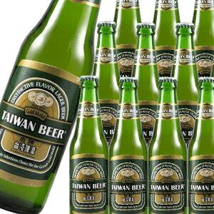 モンドセレクション金賞受賞!台湾ビール金牌 330ml 瓶×24本【ケース】【送料無料】[アジア]...