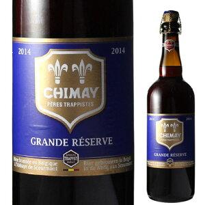 【750ml】シメイブルートラピストビールグランドレザーブ750ml瓶[輸入ビール][ベルギー][ビール][トラピスト][リザーヴ]【5/14-17エントリーでポイント5倍】