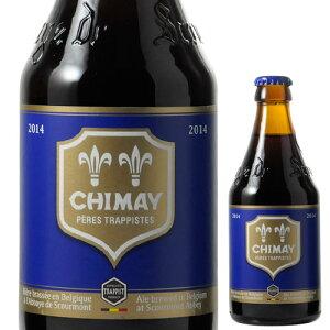 【単品販売】シメイブルートラピストビール330ml瓶[輸入ビール][ベルギー][ビール][トラピスト]【YDKG-k】【ky】