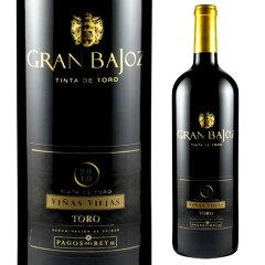 スペイン大手ワイナリーの最高峰!グラン・バホス トロGran Bajoz[スペイン][赤ワイン][辛口]