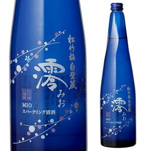 松竹梅 白壁蔵澪 -MIO- みおスパークリング清酒750ml瓶[日本酒][宝酒造][発泡性][長S]