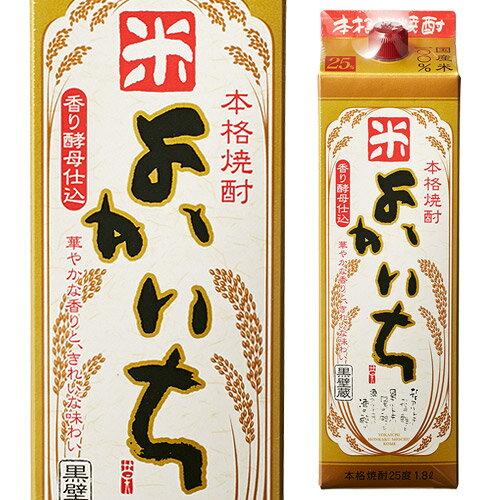 焼酎, 米焼酎  25 1.8L1800mlS