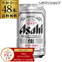 【送料無料で最安値挑戦】★1ケース...