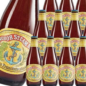 アンカースチーム 355ml 瓶×24本【ケース】【送料無料】[輸入ビール][海外ビール][ア…