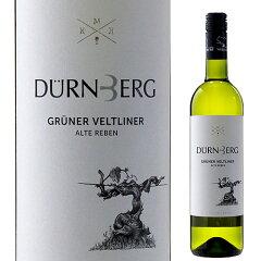 オーストリアで造られるミネラルに富んだ白デュルンベルグ グリューナー・フェルトリーナー ...