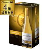 《箱ワイン》フロンテラ フレッシュサーバーシャルドネ3L×4箱【ケース(4本入)】【送料無料】[ボックスワイン][BOX][長S]