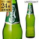 全品P2倍 7/10限定カールスバーグ クラブボトル330ml瓶×24本Carlsberg【ケース】 ...