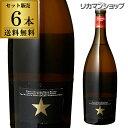 イネディット 750ml 6本 スペイン ビール 送料無料輸...