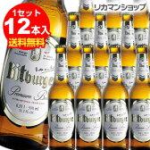 ビットブルガープレミアム・ピルス 330ml 瓶×12本【12本セット】【送料無料】[輸入ビール][海外ビール][ドイツ][ビール][長S]