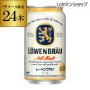 レーベンブロイ 350ml缶×24本1ケース(24缶)アサヒ ライセンス生産 海外ビール ドイツ 国 ...