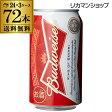 バドワイザー350ml缶×72本Budweiser【3ケース】【送料無料】[キリン][ライセンス生産][海外ビール][アメリカ][長S]