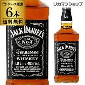 ジャック ダニエル ブラック 40度 1,000ml 正規品【6本販売】【送料無料】[ウイスキー][バーボン][テネシー][1L][1000][長S]