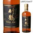 竹鶴 ピュアモルト43度 700ml [ウイスキー][ニッカ][日本][ピュアモルト]