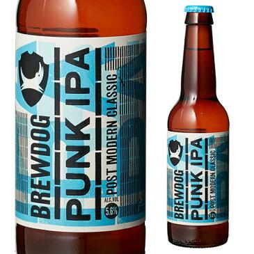 【マラソン中 必ず2倍】ブリュードッグ パンクIPA 瓶330ml 単品販売スコットランド 輸入ビール 海外ビール イギリスクラフトビール 海外 長S