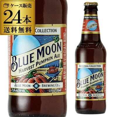 BLUE MOONで楽しむ大人のハロウィン!ブルームーン初の季節限定商品厳選された季節の素材をブレ...