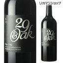 (全品P2倍 11/25限定)29&オーク オークヴィル 750ml 赤ワイン 辛口 アメリカ カリフォルニア 長S お歳暮 御歳暮