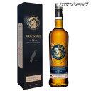 インチマリン 18年 正規品 46度 700ml ロッホローモンド蒸溜所 ハイランド シングルモルト ウイスキー ウィスキー whisky 長S お歳暮 御歳暮