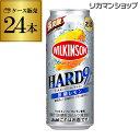 【アサヒ】【レモン】アサヒ ウィルキンソン・ハードナイン 無糖レモン500ml缶×1ケース(24缶) Asahi[ウイルキンソン][ウヰルキンソン]チューハイ サワー 無糖 レモン レモンサワー缶 長S