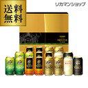 お歳暮 ビール ギフト 送料無料 エコ包装 サッポロ YMV5D ヱビ...