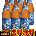 さつまの蒼芋焼酎 25度 1.8L×6本鹿児島県 大海酒造【6本販売】【送料無料】[1800ml][長S]