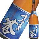 さつまの蒼芋焼酎 25度 1.8L鹿児島県 大海酒造[1800ml][長S]