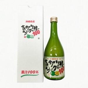 シーサン果汁100[500ml]